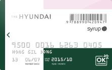 현대백화점 Syrup 제휴카드