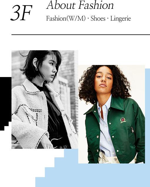 3F About Fashion 여성패션ㆍ남성패션ㆍ슈즈갤러리ㆍ웰니스 란제리 하우스, 패션잡화